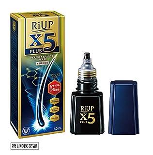 【第1類医薬品】リアップX5プラスローション 60mL