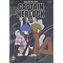 SPACE PIRATE CAPTAIN HERLOCK OUTSIDE LEGEND ~The Endless Odyssey~2nd VOYAGE 誰がために友は眠る [DVD]