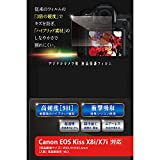 エツミ 液晶保護フィルム ガラス硬度の割れないシートZERO PREMIUM Canon EOS kiss X8i/X7i対応 V-9281