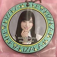 欅坂46ローソン一番くじラバーチャームひらがなけやき河田陽菜アンビバレント