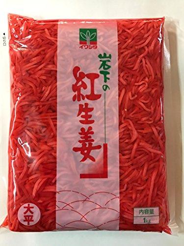 岩下の紅生姜(大平)1㎏ ×6パック