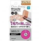 カバーファクトリー BBクリームバー 02 ナチュラルオークル