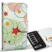 スマコレ ploom TECH プルームテック 専用 レザーケース 手帳型 タバコ ケース カバー 合皮 ケース カバー 収納 プルームケース デザイン 革 ユニーク 星 スター 模様 008760