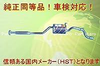 送料無料 テリオスルキアカスタム J111G J131G■ MD純正同等/車検対応055-158