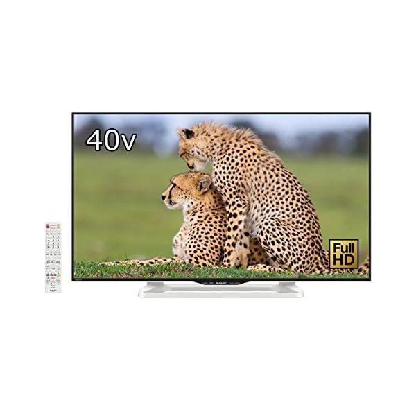 シャープ 40V型 液晶 テレビ AQUOS L...の商品画像