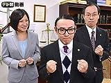 #2(2018/1/14放送)