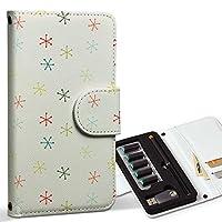 スマコレ ploom TECH プルームテック 専用 レザーケース 手帳型 タバコ ケース カバー 合皮 ケース カバー 収納 プルームケース デザイン 革 チェック・ボーダー 模様 カラフル シンプル 002519