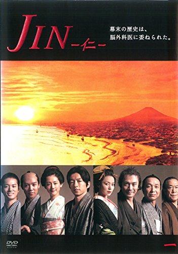 JIN 仁 一 (第1話) [レンタル落ち]