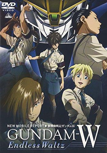 新機動戦記ガンダムW Endless Waltz [DVD]の詳細を見る