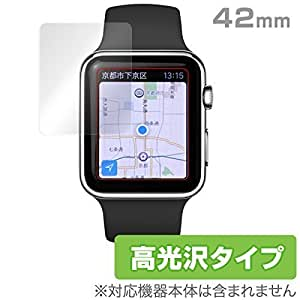 OverLay Brilliant for Apple Watch 42mm / Apple Watch 42mm Series 2 (2枚組) 光沢 液晶 保護 シート フィルム OBAPPLEWATCH42/2