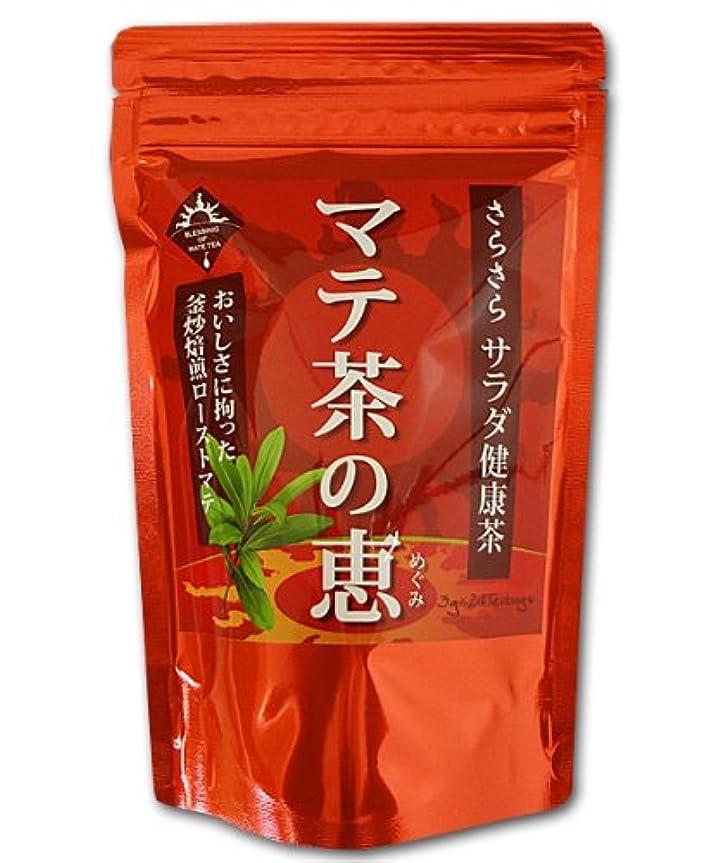じゃがいもウルルヘビー昭和製薬 マテ茶の恵 3gx24包