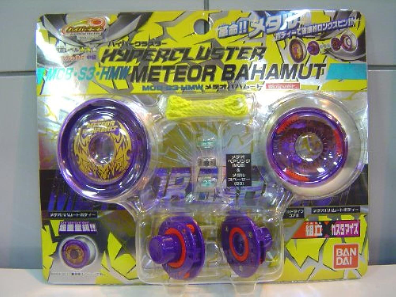 ハイパーヨーヨー ハイパークラスター MOB?S3?HMW メテオバハムート(限定ver.)