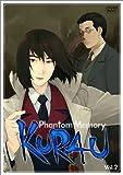 クラウ ファントムメモリー Vol.2[DVD]