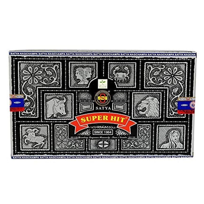 グレートバリアリーフオーバーラン共産主義者CRAFTSTRIBE Satya Sai Baba オリジナルお香 ハンドメイド マサラ アガーバティ Pack of 12 Pcs CT-INS-09