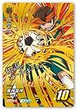 イナズマイレブンAC AS02-62 円堂 守 SR