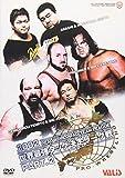 全日本プロレス 2002世界最強タッグ決定リーグ戦PART2[DVD]