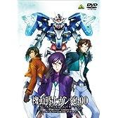 機動戦士ガンダム00 スペシャルエディションII エンド・オブ・ワールド [DVD]