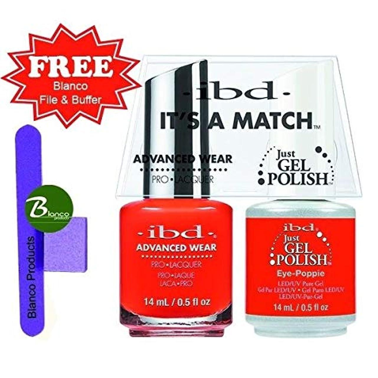 コンテストライフル対立IBD Advanced Wear -