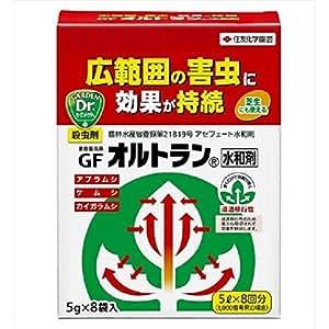 住友化学園芸:オルトラン水和剤 5x8