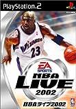 「NBA ライブ 2002」の画像