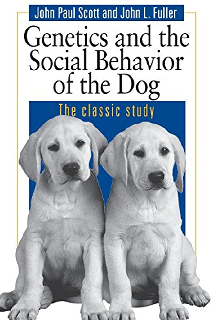 横向き委任する保存Genetics and the Social Behavior of the Dog