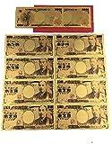 Mignon Lapin 24K 風水 金運 アップ 日本円 札 10000円 壱萬円 レプリカ ゾロ目 7777777 (03 10枚)