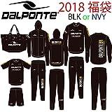 DalPonte/ダウポンチ「フットサル 2018福袋」(dpz-fuk18) (BLK, S)
