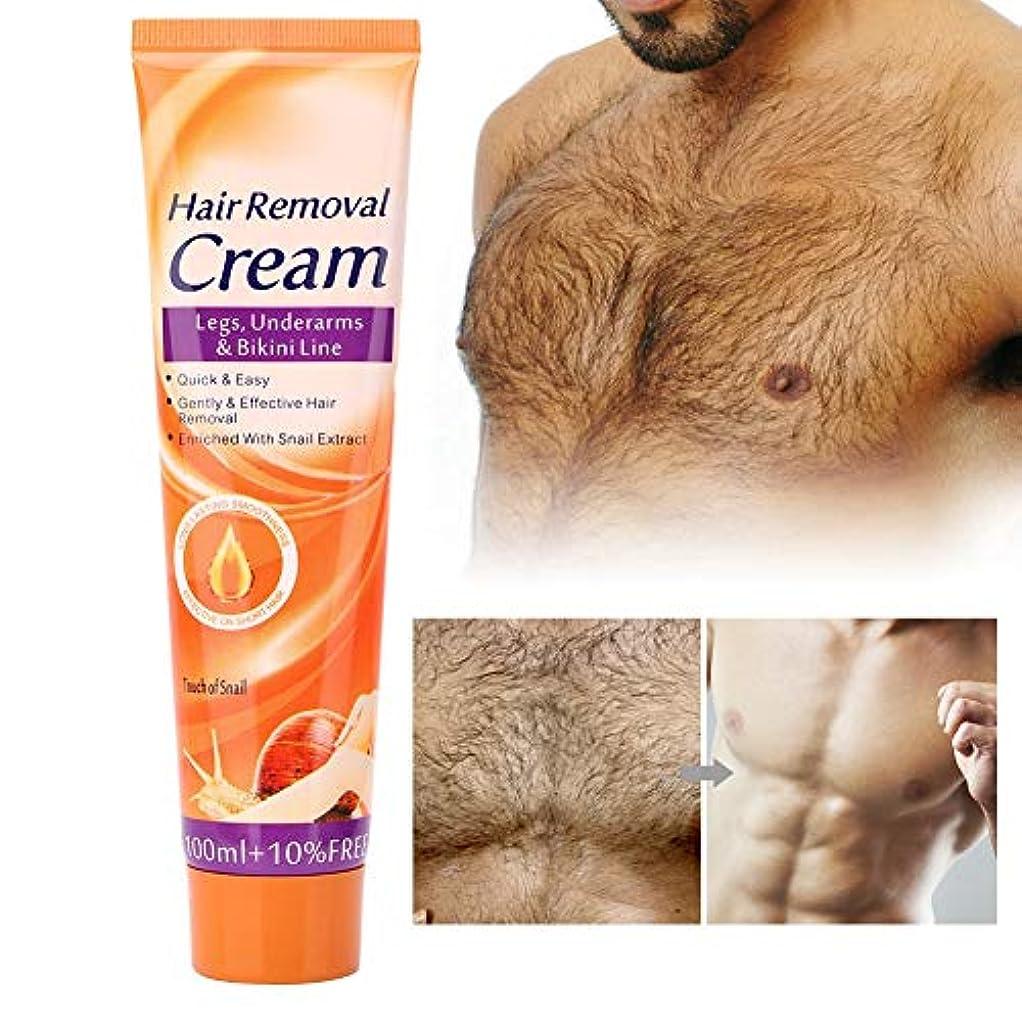 クランプ一次メンバー男性と女性のための脱毛クリーム、スキンケア、足のための脱毛クリーム、脇の下