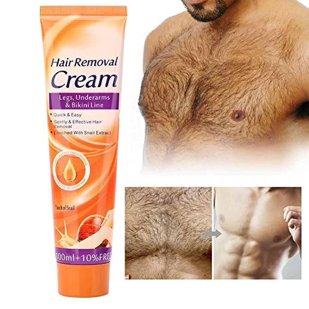 方法真鍮セッション男性と女性のための脱毛クリーム、スキンケア、足のための脱毛クリーム、脇の下