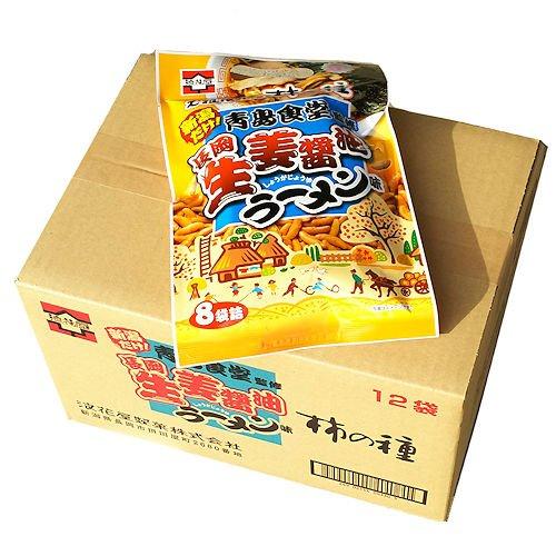 【新潟県限定】 柿の種 生姜醤油ラーメン味(12袋入)