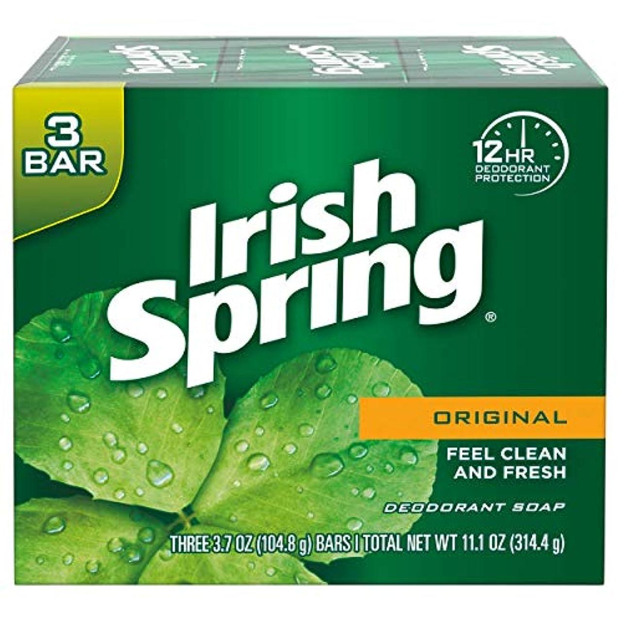 摩擦オーバーラン保守的Irish Spring(アイリッシュスプリング)デオドラントソープ 106.3g(3個パック)