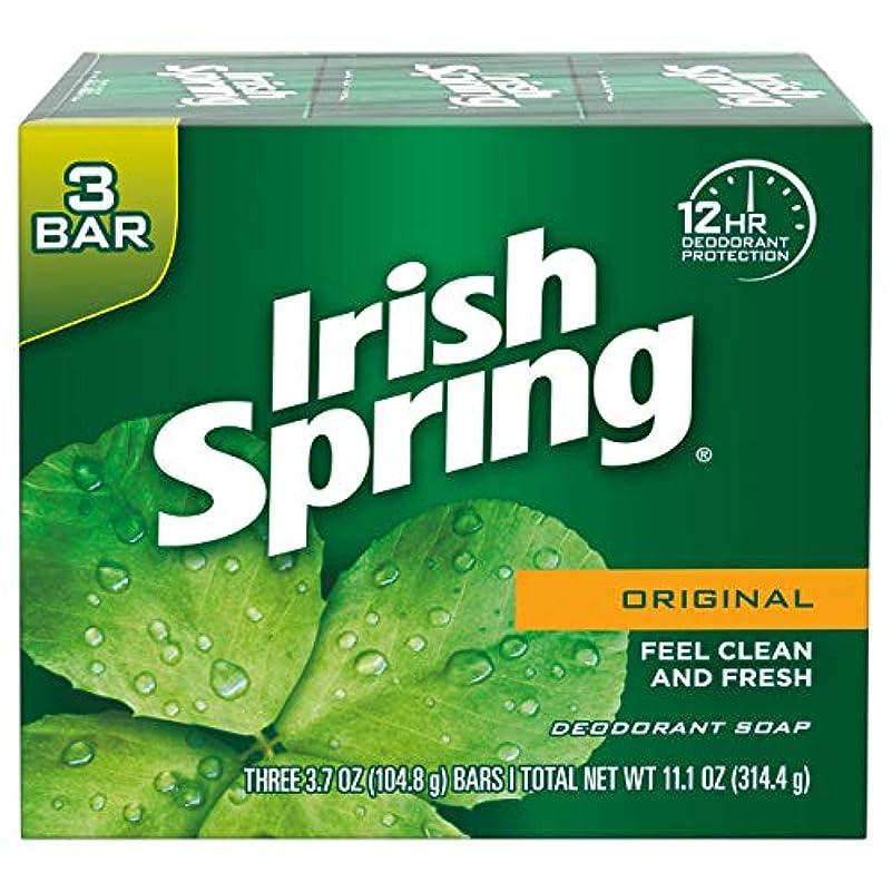 インク準備する暴力的なIrish Spring(アイリッシュスプリング)デオドラントソープ 106.3g(3個パック)