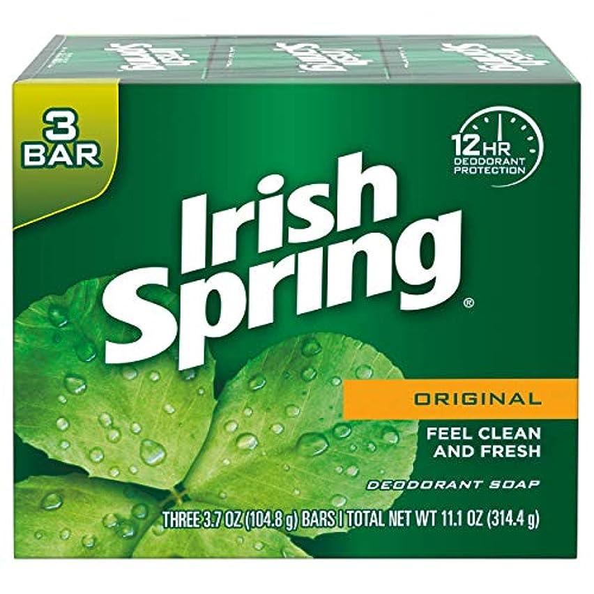 パイ誤解させる重力Irish Spring(アイリッシュスプリング)デオドラントソープ 106.3g(3個パック)