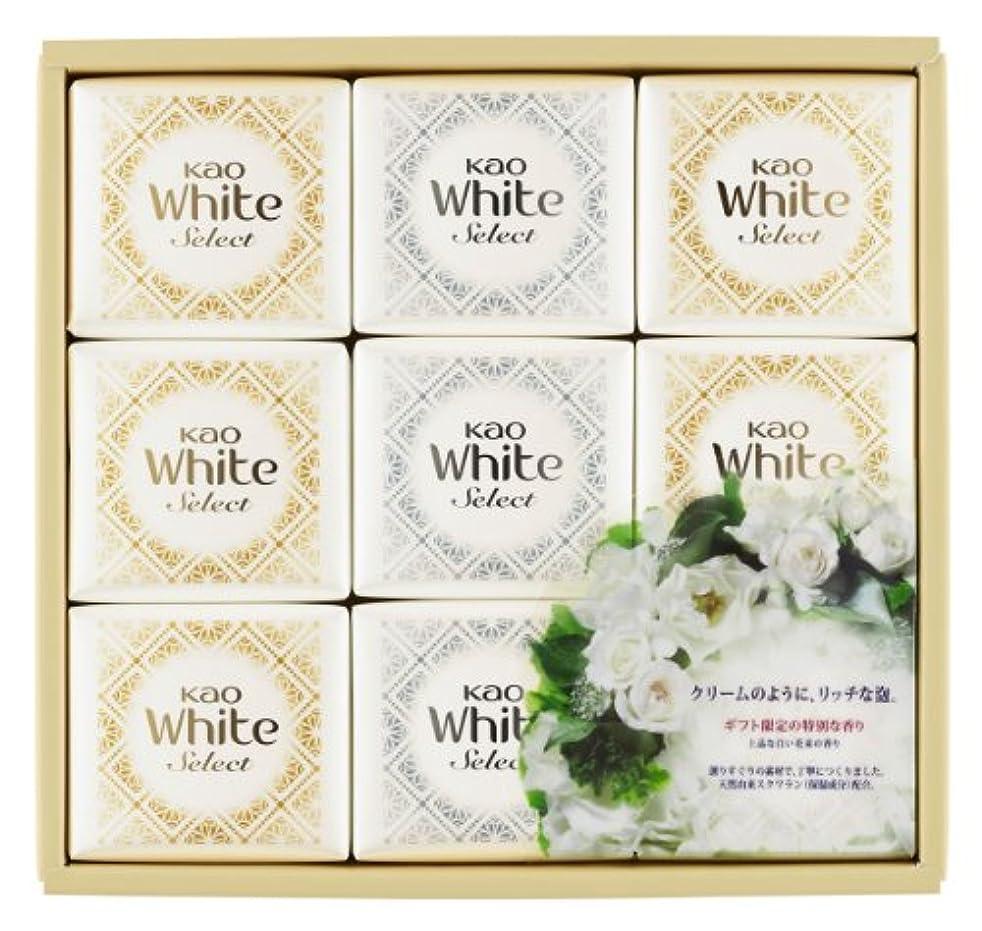 ラジカル惨めなパウダー花王ホワイト セレクト 上品な白い花束の香り 85g 9コ K?WS-15