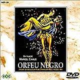 黒いオルフェ [DVD] 画像