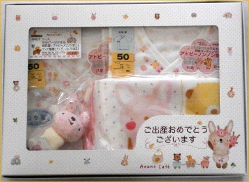 【アナノカフェ】穴原 里映デザインの可愛いベビー服 ギフトセット 新生児からの肌着セット