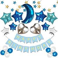 Mainiusi 誕生日 飾り付け セット 風船 バースデー ガーランド バルーンデコレーション HAPPY BIRTHDAY 星と月 男の子 女の子 (ブルー)