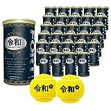 DUNLOP ダンロップ テニスボール FORT フォート「令和」ボール [2個入] 1箱(30缶/60球)