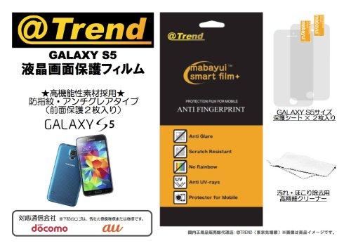 [해외]AtTrend® Mabayui Smart Film 액정 보호 필름/AtTrend® Mabayui Smart Film liquid crystal protective film