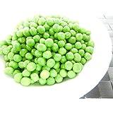 グリーンピース 1kg (500g×2P) 冷凍