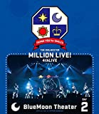 THE IDOLM@STER MILLION LIVE! 4thLIVE TH@NK YOU for SMILE! LI…