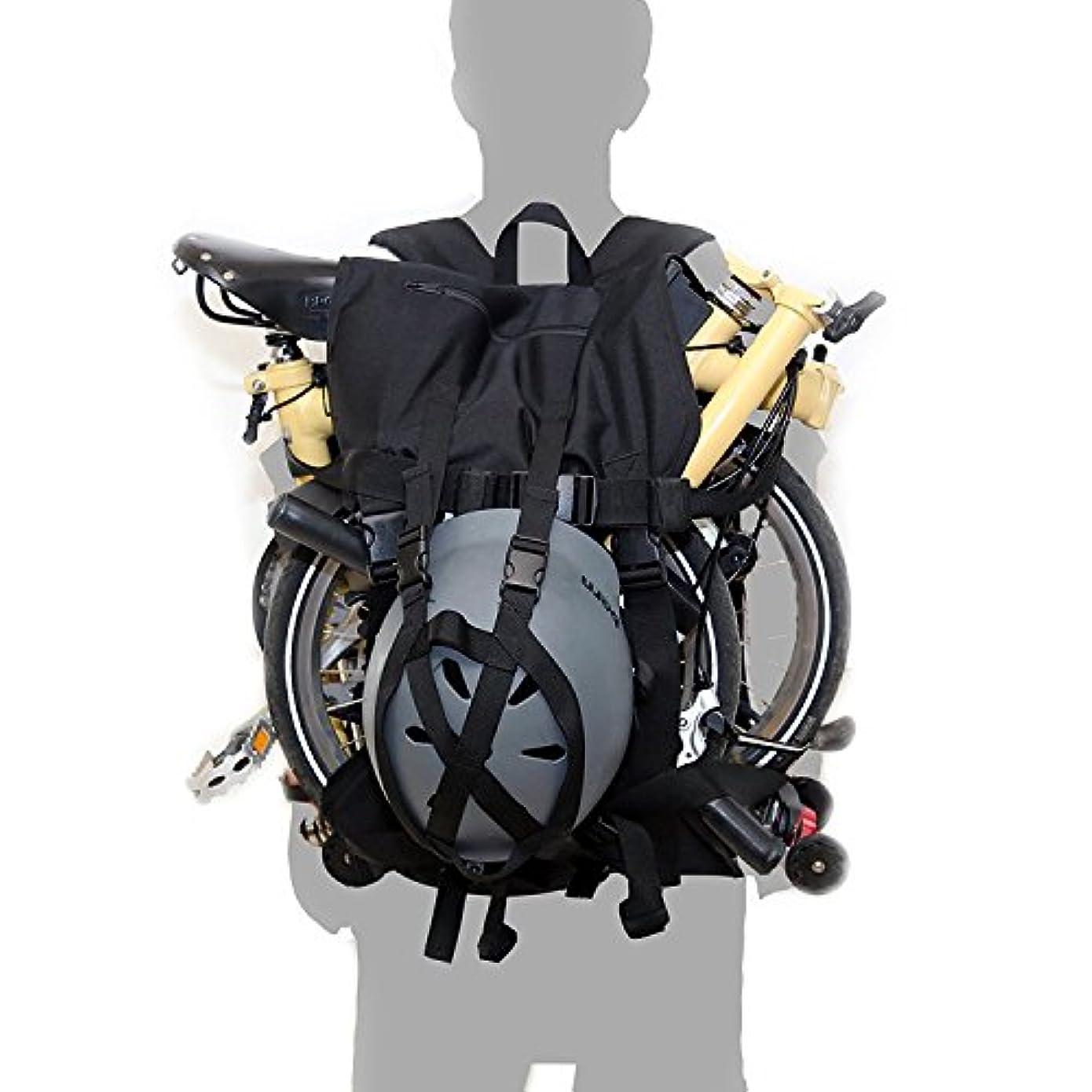 議会ミニチュア援助Bluesprite Bromptonリフトバックパック(自転車用) - Lifting Backpack for Brompton, Bicycle Bag [海外直送品]