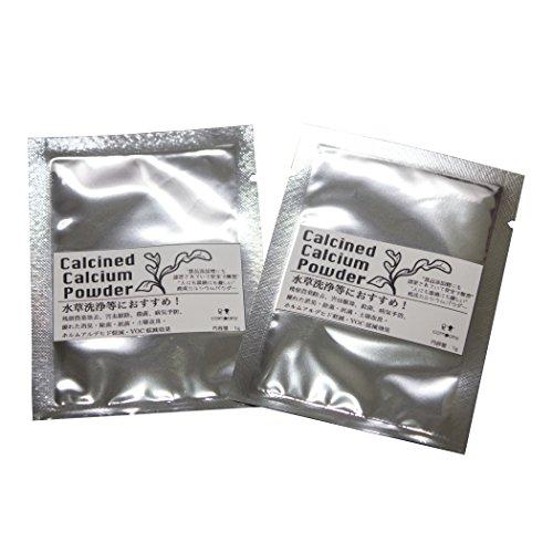 O-O-(オーオー)水草農薬除去剤【Calcined Calcium Powder】 (10個) 害虫駆除 殺菌 病気予防 除菌
