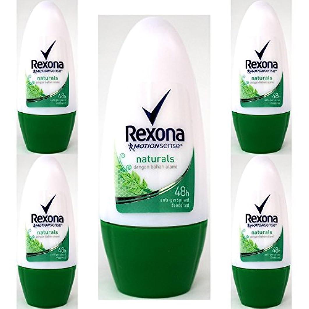 誇張役割よりレクソーナ(女性用)制汗剤ロールオンタイプ 40ml 5個セット[並行輸入品][海外直送品] ナチュラルズ