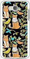 sslink DIGNO U / 404KC DIGNO C ディグノ ハードケース ca1324-3 CAT ネコ 猫 スマホ ケース スマートフォン カバー カスタム ジャケット softbank Y!mobile