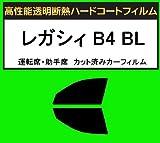 関西自動車フィルム 運転席、助手席 高性能断熱クリア  スバル レガシー レガシィ B4 BL カット済みカーフィルム