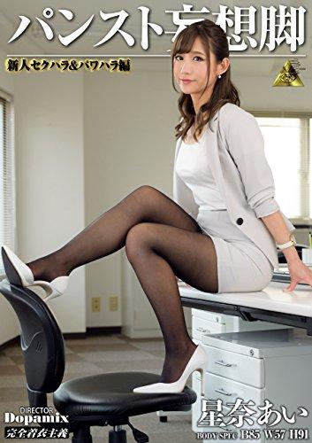 連褲襪幻想腿 GA AI 磨房 [DVD]