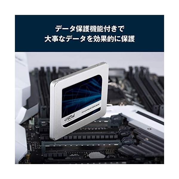 Crucial SSD 1000GB 7mm ...の紹介画像5