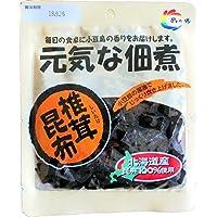 【北海道産昆布100%使用 やわらか昆布にうまみたっぷり椎茸入り】元気な佃煮 椎茸昆布15袋