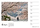 ベニシアの週めくりカレンダー2018 四季とともに暮らす ([カレンダー]) 画像